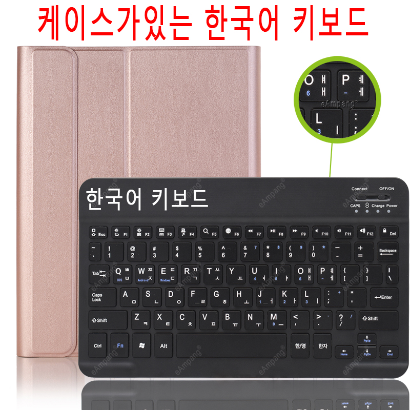 Korean Keyboard Salmon Pink For iPad 10 2 2019 2020 Keyboard Case with Pencil Holder for Apple iPad 7th 8th