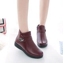 Женские зимние ботинки; Кожаные ботинки на танкетке; нескользящие
