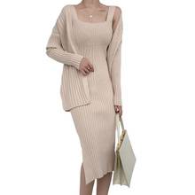 New Wild Thin Knit Cardigan Two-piece Cardigan Suspender Knit Dress Autumn And Winter Casual Wild Ladies Long-sleeved Cardigan