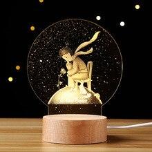 Креативный подарок на день рождения лампа в европейском стиле 3D Маленький принц Роза маленький ночник Рождественский подарок на день Святого Валентина