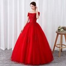 Laço vermelho do vintage e tule apliques organza vestido de baile quinceanera vestidos apliques vestidos de 15 anos doce 16 vestidos