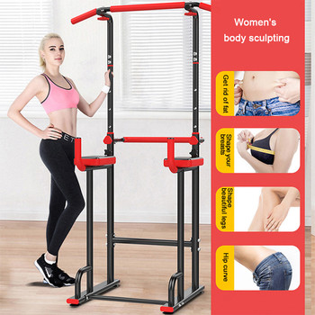 Power Tower Dip Station horizontal bar Adjustable Pull Up Bar Exercise Home Gym Strength Training Multi Function Equipment image