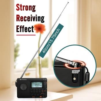 Радиоприемник RETEKESS V115 AM/FM/SW MP3 4