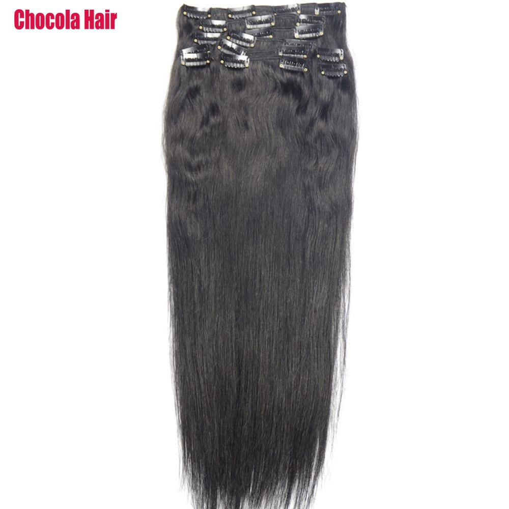 Chocola Full Head Brazilian Machine Made Remy Hair 10pcs Set 200g 16
