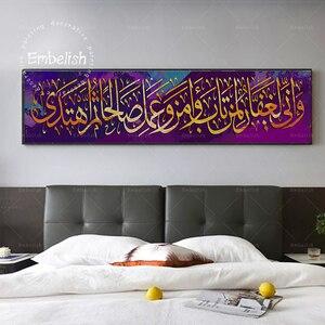 Carteles e impresiones de letras del Corán cuadro sobre lienzo para pared imágenes musulmanas de caligrafía islámica para sala de estar decoración del hogar sin marco