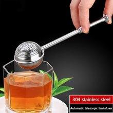 Кухонная утварь ситечко для чая из нержавеющей стали аксессуары