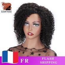 우아한 뮤즈 합성 머리 짧은 흑인 아프리카 곱슬 곱슬 머리 가발 8 인치 긴 갈색 옹 브르 검은 색 여성을위한 머리카락을 짜다