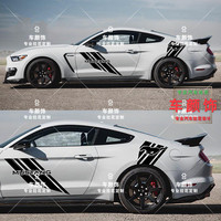 Car sticker FOR Ford Mustang Car sticker Shelby GT500 Appearance decoration modified decal