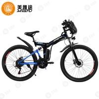 [MYATU] adult folding Electric bike Beach auxiliary bicycle Electric sand car 20/26 inch electr ebike