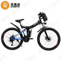 [Myatu] adulto dobrável bicicleta elétrica praia bicicleta auxiliar carro de areia elétrica 20/26 polegada electr ebike Bicicleta elétrica     -