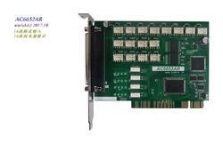 Ac6652ar PCI bus disconnector 16 input 16 relay output card