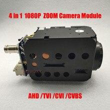 NOVOXY IMX323 2MP 1080P AHD TVI CVI CVBS 4 ב 1 זום מצלמה 30x 18X אופטי 5 90mm Varifocal עדשת IR לחתוך HLC CCTV