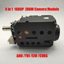 NOVOXY IMX323 2MP 1080P AHD TVI CVI CVBS 4 in 1 줌 카메라 30x 18X 광학 5 90mm 가변 초점 렌즈 IR CUT HLC CCTV