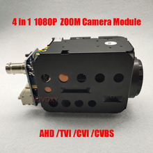NOVOXY IMX323 2MP 1080P AHD TVI CVI CVBS 4 in 1 Zoom Camera 30x 18X Optical 5 90mm Varifocal Lens IR CUT HLC CCTV