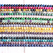 Fashion jewelry 4 / 6 / 8 / 10 / 12mm purple sea blue treasure loose bead series suitable for jewelry making DIY Bracelet Neckla