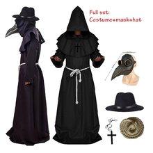 Halloween abito medievale con cappuccio abito da dottore della febbre costume maschera cappello per uomo monaco Cosplay Steampunk sacerdote horror mago mantello mantello