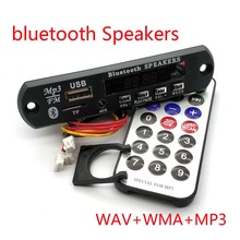 12V Lossless Decoder Board WAV + WMA + MP3 Decoder Board Ultra APE U Disk SD Bluetooth Player