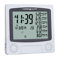 Prayer Clock for Muslim with Azan Alarm Alfajr Time Auto Qiblah Direction Temp and Wall and Table 2 in 1