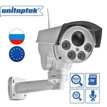 اللاسلكية HD 1080P رصاصة واي فاي PTZ IP كاميرا الصوت 5X / 10X عدسات تكبير بصري 2MP IP كاميرا في الهواء الطلق الأشعة تحت الحمراء واي فاي كاميرات ONVIF CamHi