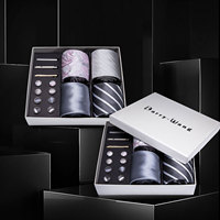 Men Ties Gray Sliver Floral Silk Men Wedding Necktie Handkerchief Gift Box Set Male 4pcs Ties For Men Gift Barry.Wang BB4 07