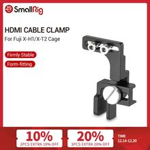 SmallRig  X H1/X T2 HDMI Cable Clamp For Fuji X H1 and Fuji X T2 Camera Cage HDMI Cable Protective Clamp   2156