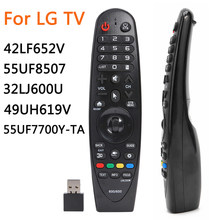 Inteligentny zamiennik pilota do telewizora z odbiornikiem USB do pilota LG Magic 42LF652V 55UF8507 32LJ600U 49UH619V 55UF7700Y-TA lg TV