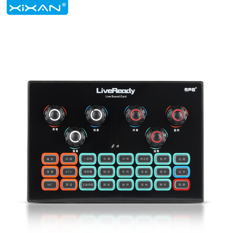 Live Sound Card Mixer Phone External Tuner Microphone Computer Record Sound Recording Mixing Console Portable Audio Equipment