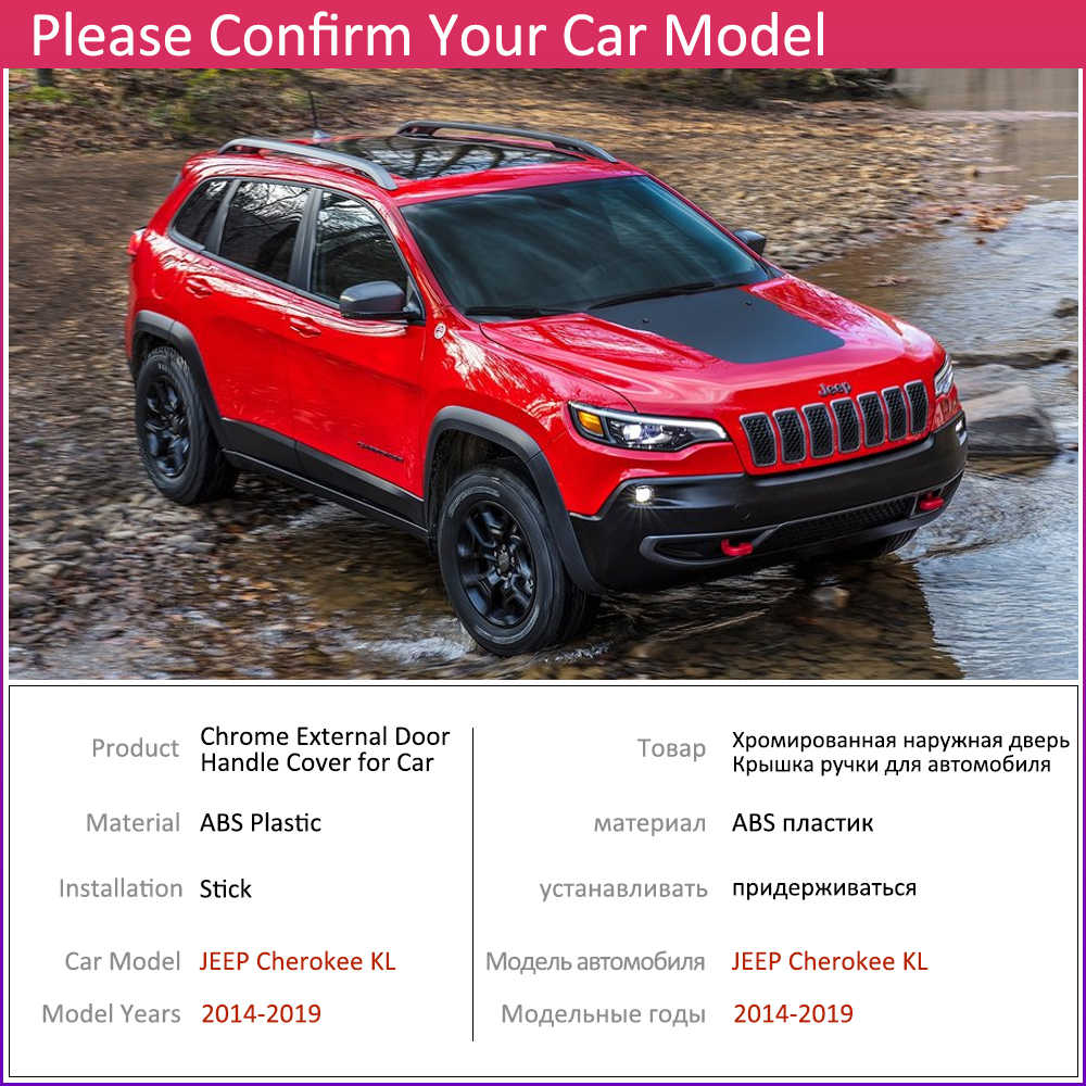 Details about  /Fit For Jeep Cherokee KL 2014-2019 Chrome Outside Door Handle Bowl Cover Trim