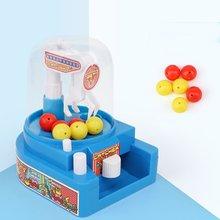 Девочки и мальчики мини мяч ловли машина маленькая игрушка пластиковые конфеты мяч захват для детей обучающая игрушка