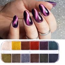Eye-Nail-Powder Manicure Cat-Eye-Nail-Nails-Accessories Glitter Nail-Cat's Color Retro