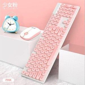 Беспроводная клавиатура мышь комплект стимпанк винтажная игровая с круглой клавишей крышка мультимедийная кнопка клавиатура мышь набор