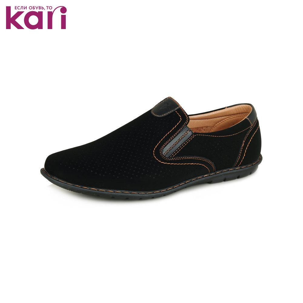 Полуботинки летние T.TACCARDI мужские K5172LC 1K|Ботинки|   | АлиЭкспресс