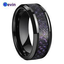 Кольцо с черным драконом обручальное кольцо вольфрам фиолетовой