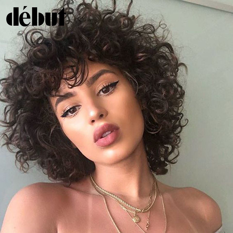 Debut Jerry Curly Human Hair Wig Brazilian Remy Human Hair Wigs For Black Women Ombre Short Bob Curly Wigs Free Shipping