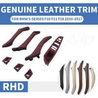 Conduite à droite en cuir de luxe RHD pour BMW série 5 F10 F11 520 vin rouge poignée de porte intérieure de voiture panneau intérieur tirer revêtement d'habillage