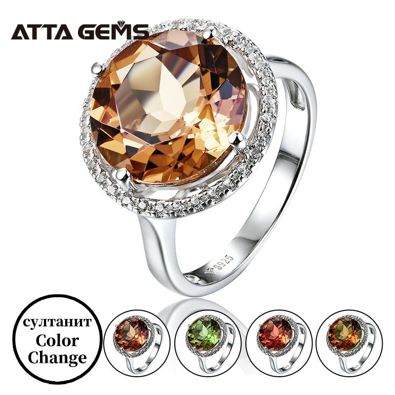 Wedding sterling set Zultanite ring earrings necklace set Sultanite gemstone set Round changing color stone Diaspore jewelry bridal set