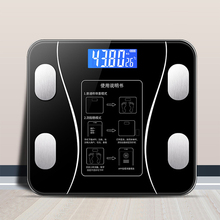 Smart Electric Body Weight Scale Bluetooth Connection LCD Screen Smart APP Analyzer Accurate Measurement Weight Scale