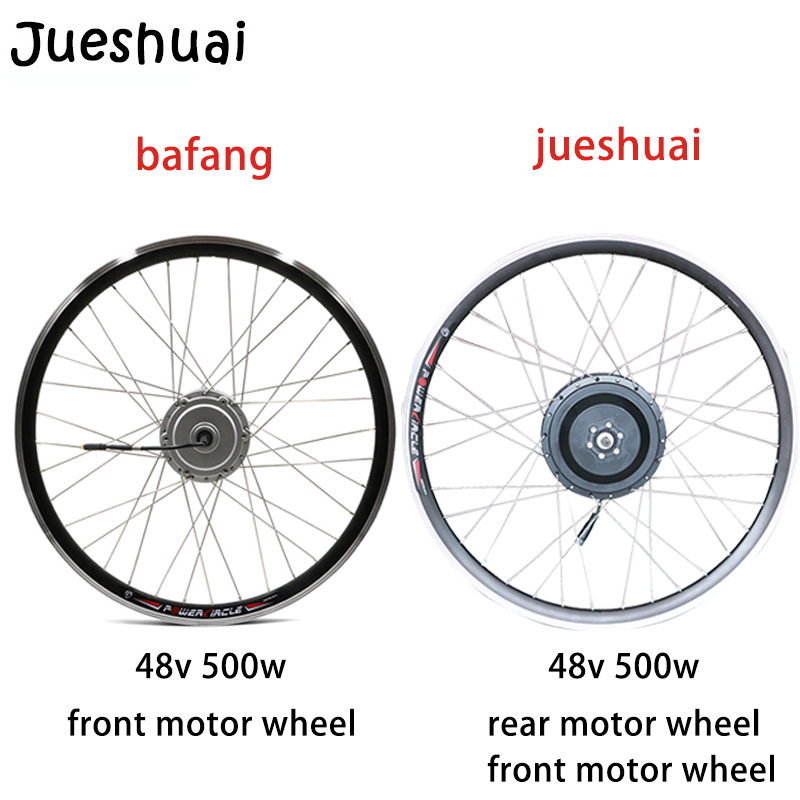 Schuck E-bike Cycling Hub with Brushless Geared Hub Motor 36V 250W 16 Rear Cassette Wheel Electric Bicycle Conversion Motor Kit with LCD3 display