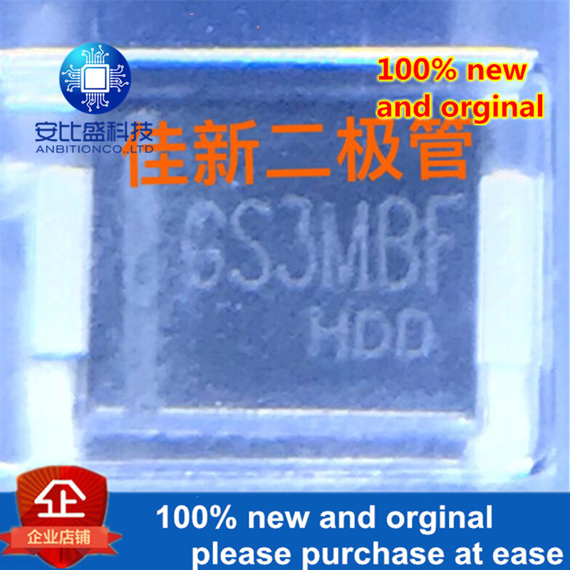 50pcs 100% New And Orginal GS3MBF 3A1000V SMBF Super Thin High Voltage Rectifying Diode  In Stock