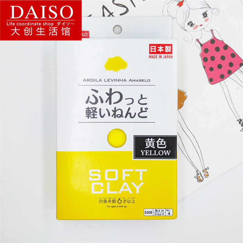 Japan DIY Soft Polymer Clay Super Light Fimo Cloud Slimes Daiso Clear Slime fluffy Lightweight Modeling Air Dry Ultralight Clay