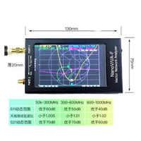 Nanovna-f VNA-analizador de red portátil Nano, medidor SWR de 50k-1,5 GHz, 4,3 pulgadas, IPS, TFT, digital de onda corta MF, HF, VHF