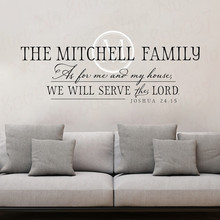 Family Name Wall Decal As for me and my house  Joshua 24 Christian Monogram Sticker WL1786