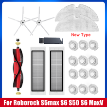 Detachable S6 Maxv Roborock S5max Vacuum-Cleaner-Parts-Accessories Side-Brush for S50
