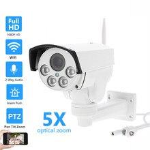 OwlCat HD 5MPการเฝ้าระวังPan/Tilt WiFi IPกล้องPTZ 5x 10x Optical Zoomกล้องรักษาความปลอดภัยภายในบ้านไร้สายTF SD Card 128G