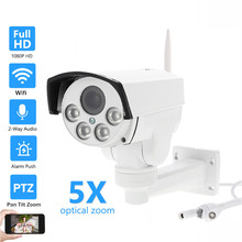 OwlCat HD 5MP Sorveglianza Pan/Tilt WiFi IP Camera PTZ 5x 10x Ottico Zoom Outdoor Wireless Telecamera di Sicurezza A Casa carta di DEVIAZIONE STANDARD TF 128G