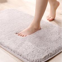 Мягкие Противоскользящие коврики для ванной комнаты