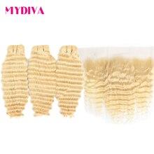 613 пряди с фронтальной бразильской глубокой волной 3 пряди с закрытием Remy человеческие волосы блонд пряди с фронтальной застежкой Mydiva