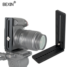 Bexin универсальная удлиненная l-образная Вертикальная съемка быстросъемная l-образная пластина с креплением 1/4 винт для Nikon conan sony DSLR камеры