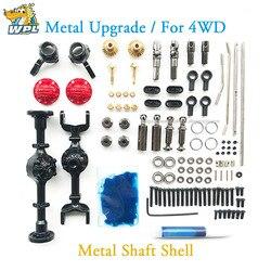 WPL Upgrade DIY Geändert Zubehör Voll Metall Ersatzteil Metall Welle Shell Offizielle OP Passend für B14 B16 B24 C14 c24 C34 B36