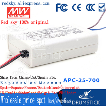 kindly MEAN WELL 6Pack APC-25-700 36V 700mA meanwell APC-25 36V 25.2W Single Output LED Switching Power Supply